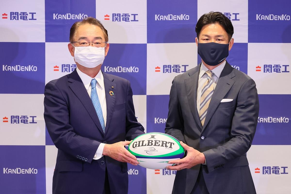 関電工とラグビー元日本代表の廣瀬俊朗がスクラム「つながり応援プロジェクト」