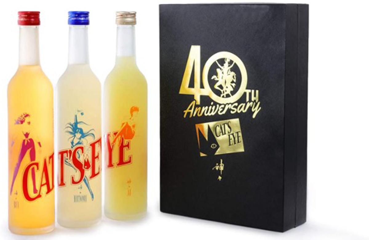 大分焼酎「神々」コラボで誕生した「キャッツ・アイ」三姉妹のお酒セット 40周年記念限定スペシャルパッケージがAmazonで販売開始