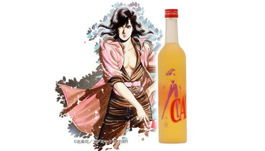 泪のボトルは九州産の梅と麦焼酎から作った梅酒