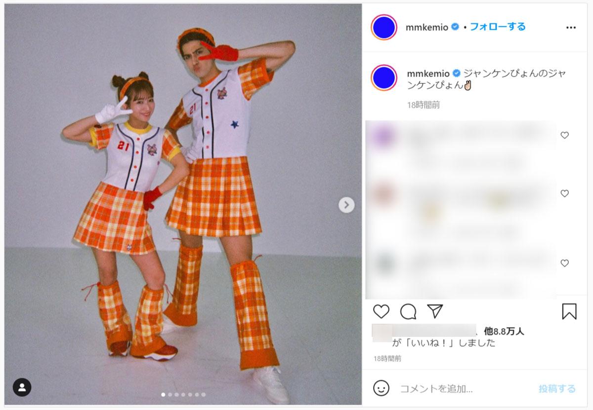 kemioさん公式Instagramより