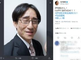 画像はなだぎ武さんのTwitterのスクリーンショットです