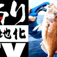 長崎を「釣りの聖地」にする釣りバラエティ誕生!第1回ゲストは…