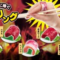 肉好き向けアクセサリー カプセルトイ「肉食系に捧ぐ 肉リング…