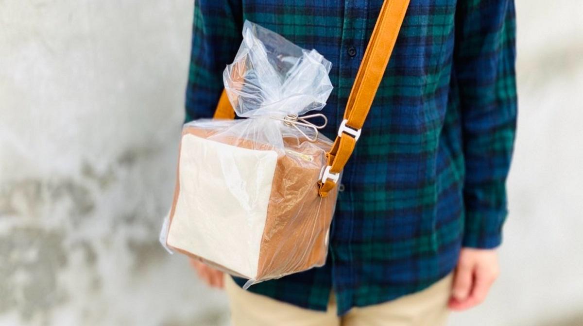 本物そっくり!食パン型のバッグがリアルすぎる