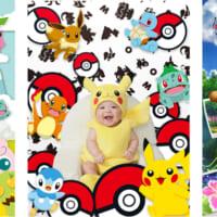 スタジオアリスが赤ちゃん専用「ピカチュウ」衣装導入 ポケモン…