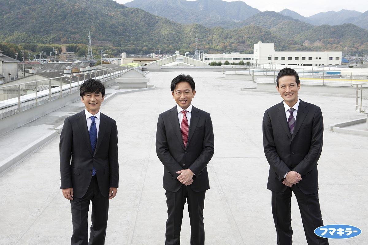 株式会社TOKIOとして初!フマキラーのCMに城島・国分・松岡が出演