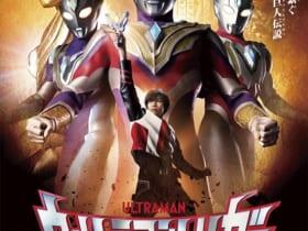 「ウルトラマントリガー」7月10日放送 主演の寺坂頼我からコメント到着