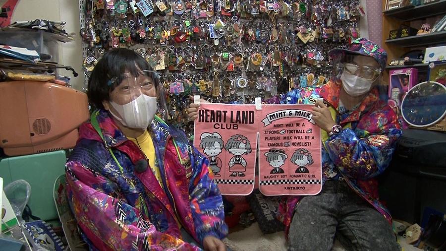 蛍原徹が昭和遺産に再会する新番組「タイムトラベラー中年ホトハラ」スタート 第1回は「ファンシー絵みやげ」