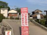 画像提供:兵庫県・福崎町