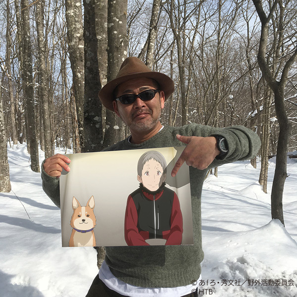 藤村Dが演じた伊豆からのキャンプ客・飯田さん