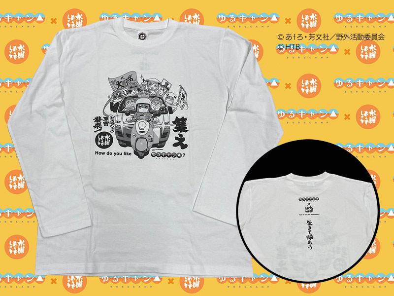 ロングTシャツ(税込3850円)