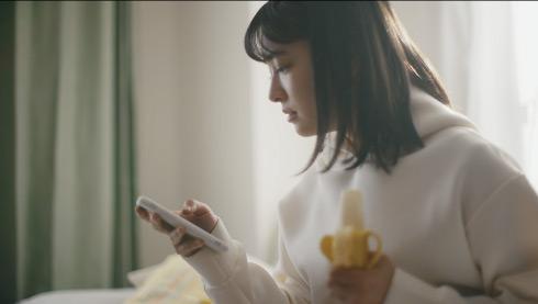 コンセプトムービー「日本の運動不足を、バナナが救う」