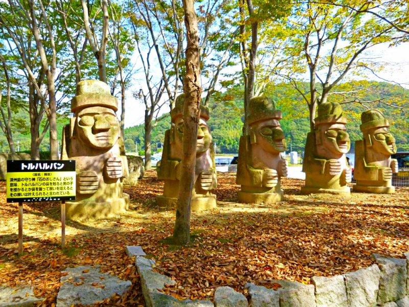 済州島にある石像「トルハルバン」