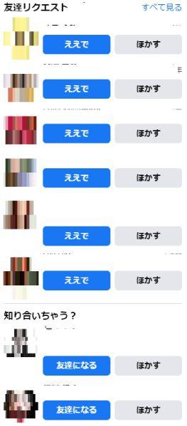 知る人ぞ知る関西弁「ほかす」。