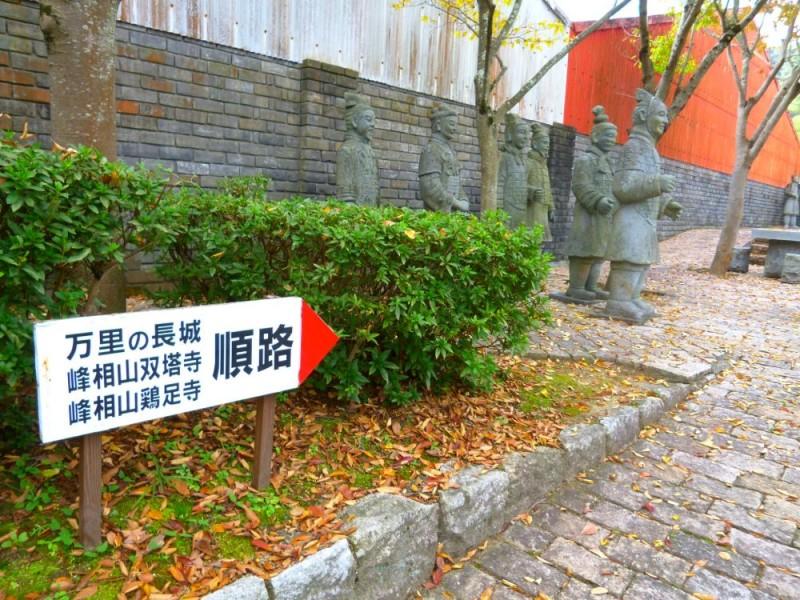 「万里の長城」への案内板