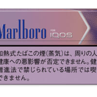 IQOSに3種フレーバーのマリアージュ「マールボロ・ヒートス…
