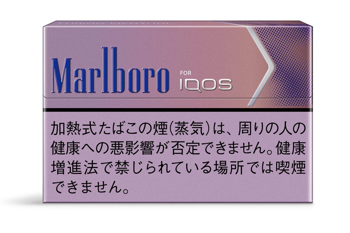 「マールボロ・ヒートスティック・フュージョン・メンソール」