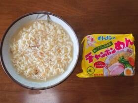 「兵庫のちゃんぽん」イトメンチャンポンめんを食べてみた