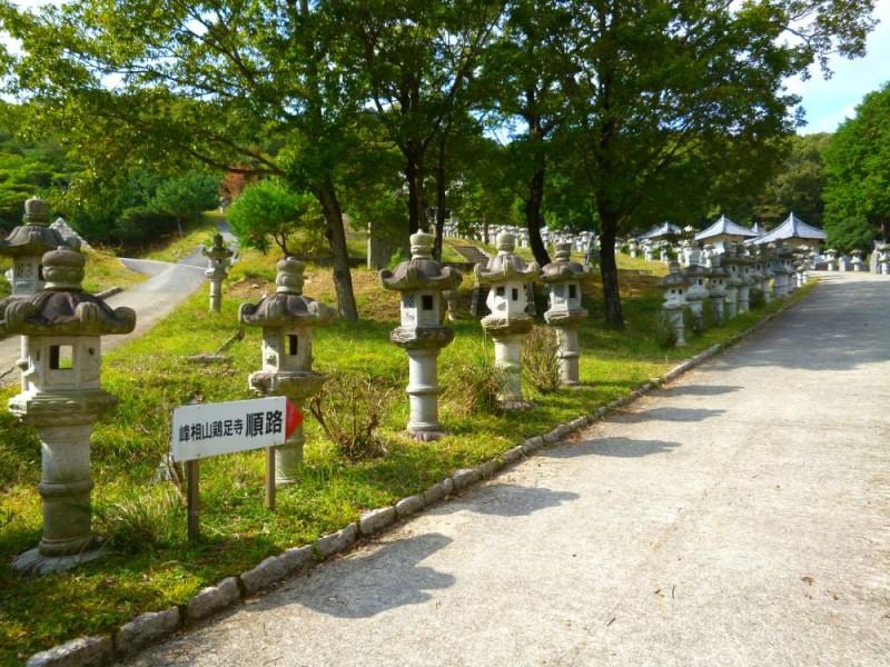 鶏足寺への案内板
