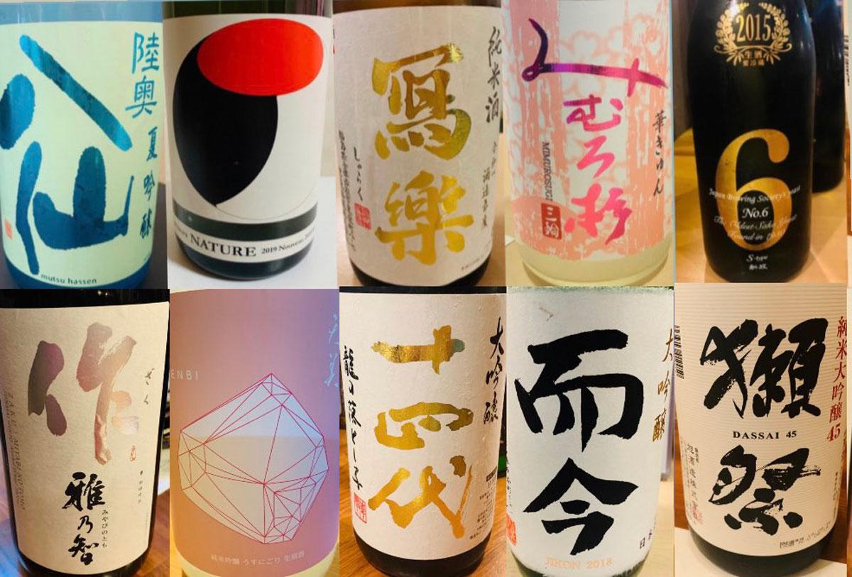 ネイルアートの日本酒たち(みちゅ@日本酒好き。さん提供)