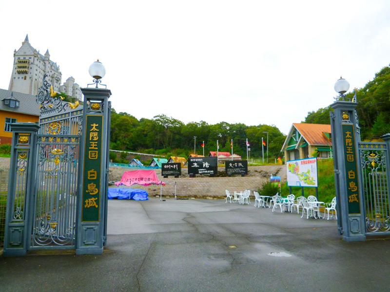 太陽公園「城のエリア」城門前