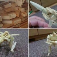 廃材からバルキリー 不用の木材から生み出されるヤックデカルチ…
