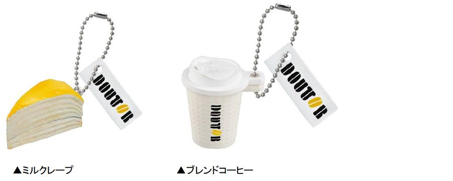 「ミルクレープ」「ブレンドコーヒー」