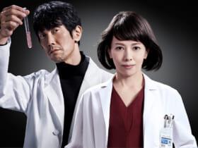 「科捜研の女 -劇場版-」に佐々木蔵之介の出演が決定