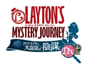 Nintendo Switchソフト「レイトン ミステリージャーニー カトリーエイルと大富豪の陰謀 DX+」