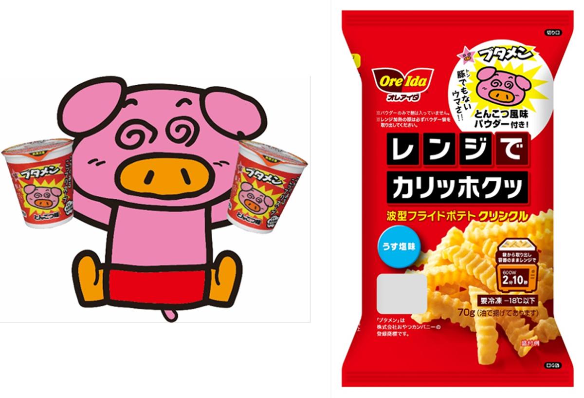 駄菓子の「ブタメン」が冷凍ポテトに!とんこつ・しょうゆ・カレーの3種が数量限定発売