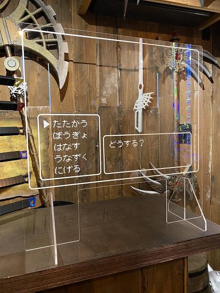 「飛沫防止パーティション(RPGバージョン)」(税込1万5000円)