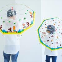 あの「クッピーラムネ」が傘になった!大人用&子ども用がヴィレ…