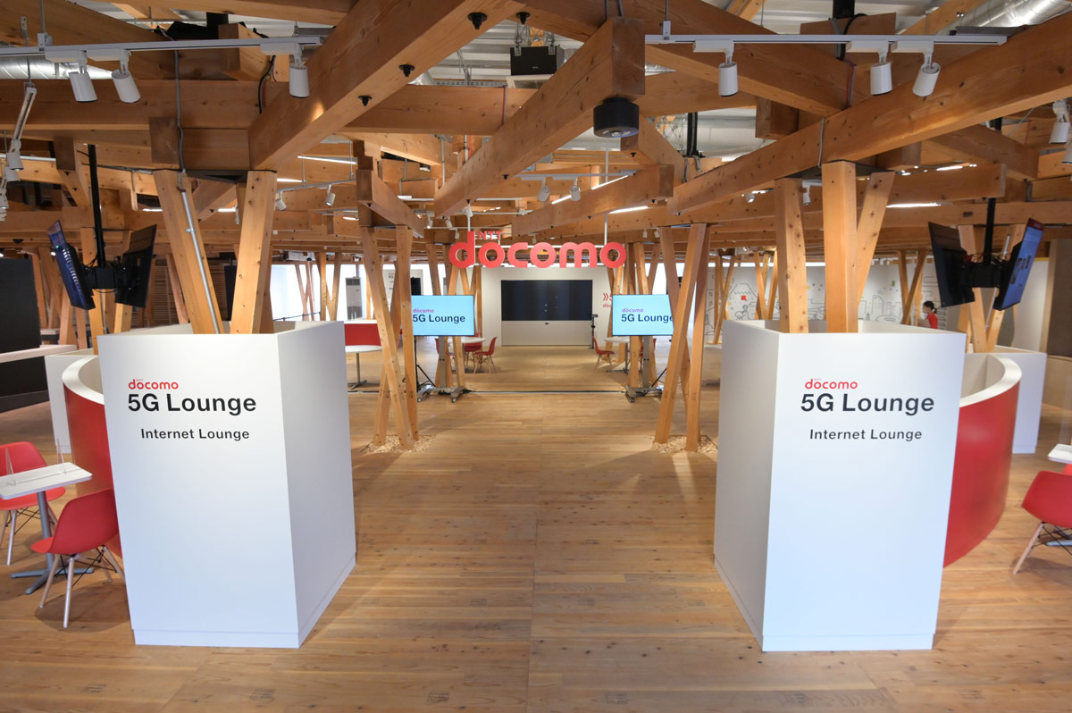 5G通信環境を整備した「docomo 5G LOUNGE」東京2020オリンピック・パラリンピック選手村ビレッジプラザにオープン