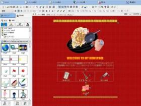 2002年版の「ホームページ・ビルダー7」の作成画面(Lo-Fi Clubさん提供)