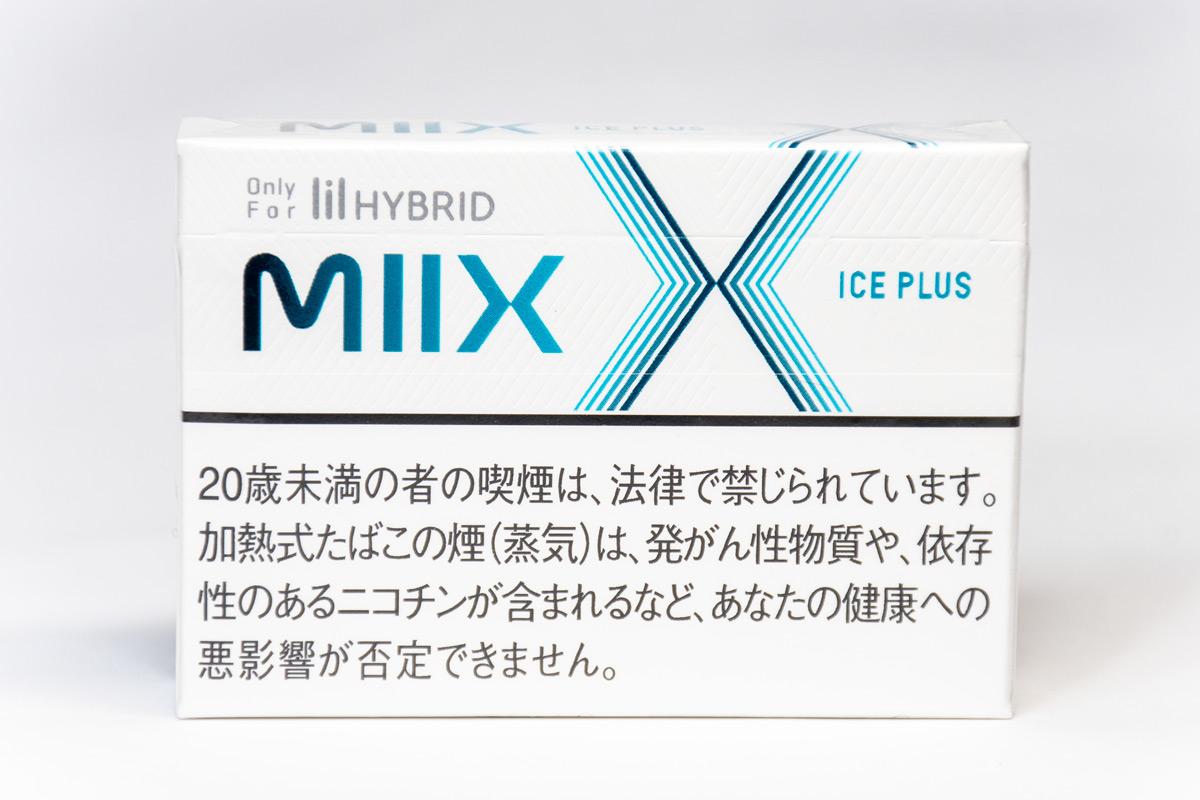 MIIX(ミックス)アイス プラス