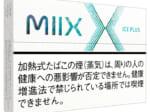 MIIXに新製品「アイス プラス」が登場