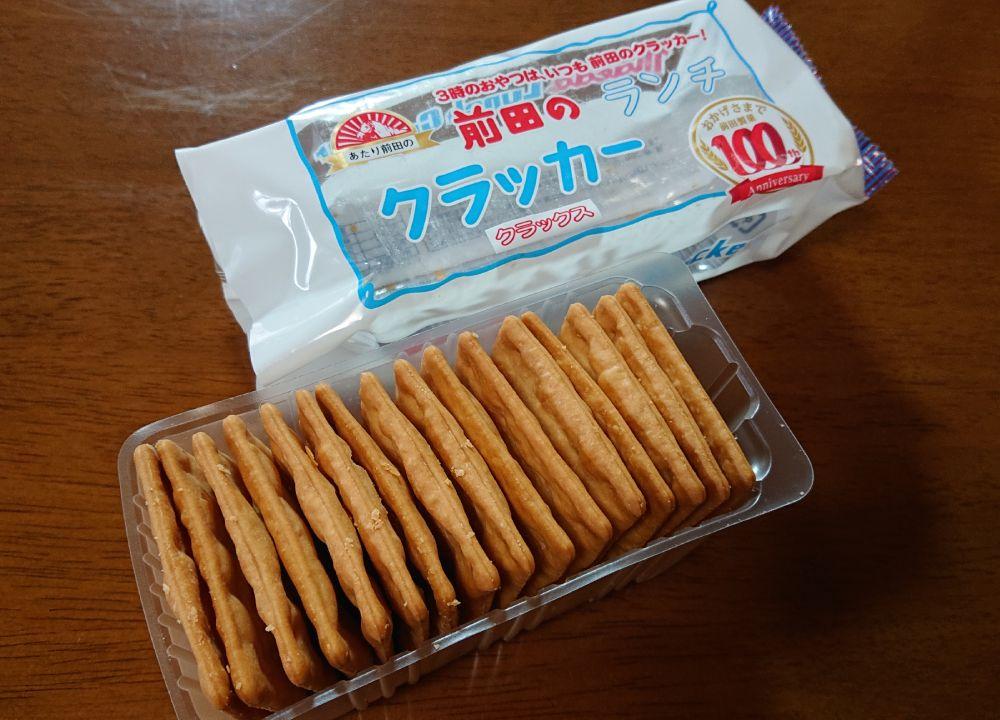 昭和が生んだ名フレーズ「あたり前田のクラッカー」を食す。