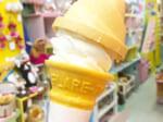 画像提供:京都雑貨屋パラルシルセ