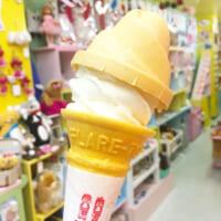 「ソフトクリームの帽子」って知ってる? その知られざる歴史に…