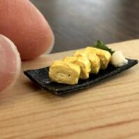 折り紙×ミニチュア 折り紙で作った卵焼きが美味そ…