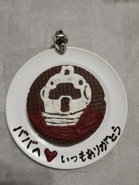 バレンタインにはジムのチョコとジムのリングをもらったそう