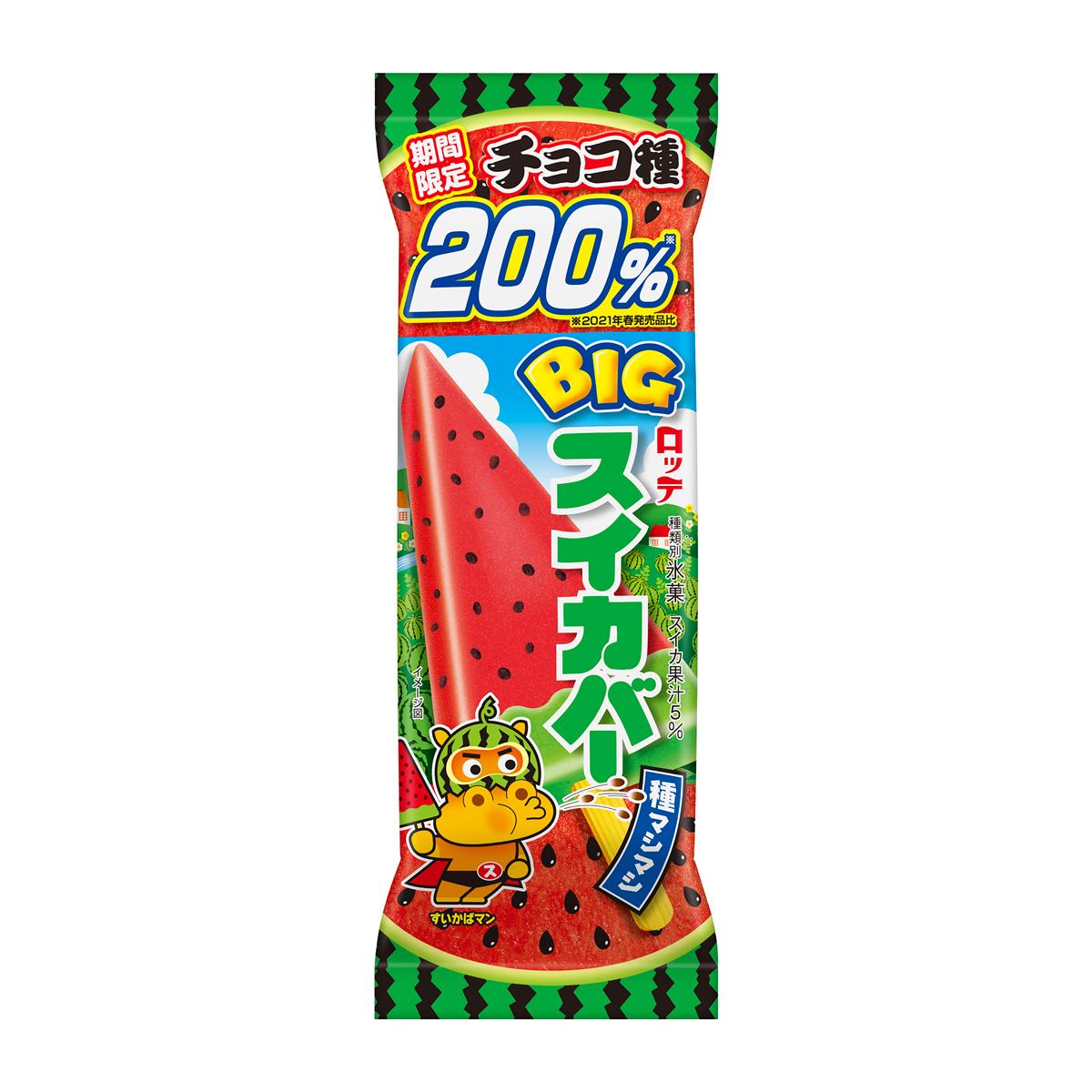 種マシマシ!夏の定番「BIGスイカバー(チョコ種200%)」コンビニ限定発売