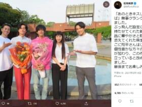 画像は松坂桃李さん公式Twitterのスクリーンショットです