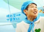 「GREEN DA・KA・RA やさしい麦茶」の新TVCMにTUBEの前田亘輝さんが登場