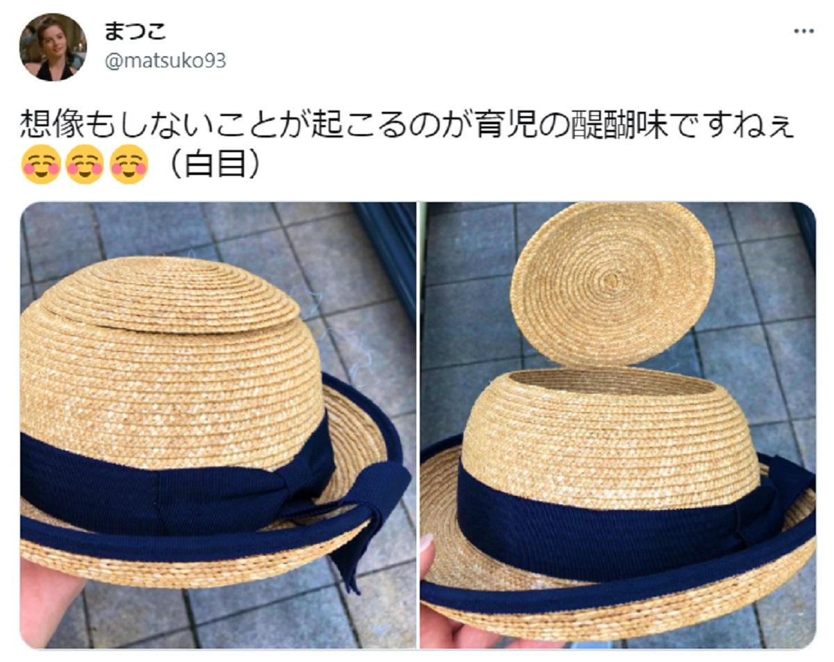 想像もしない事が起こるのが育児の醍醐味 帽子の修理に注目が集まる