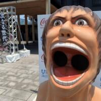 「進撃の巨人」の容器回収BOX 作者出身地・大分県日田市に期…