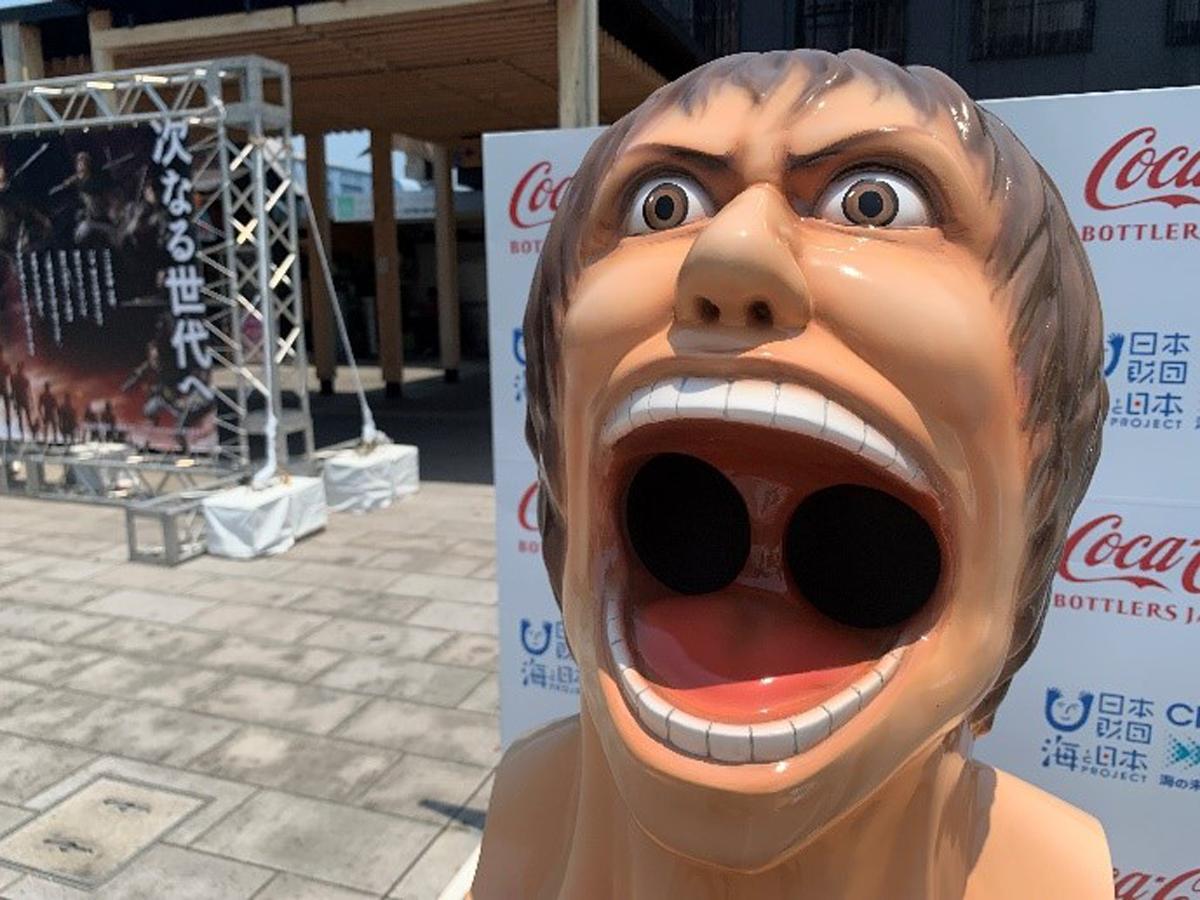「進撃の巨人」の容器回収BOX 作者出身地・大分県日田市に期間限定で設置