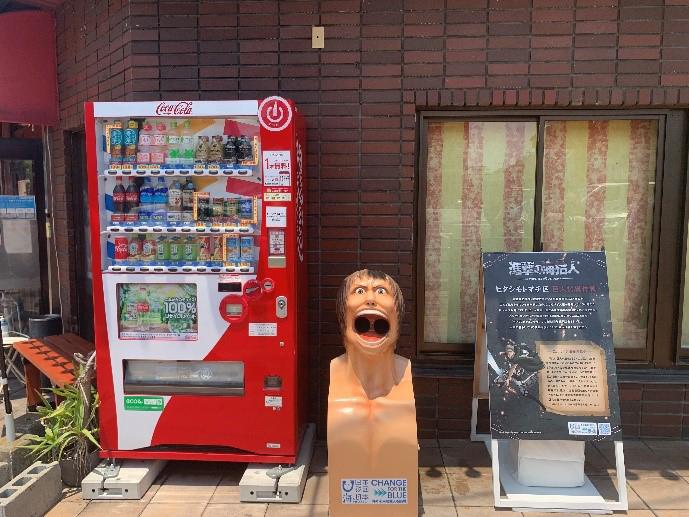 大龍ラーメン蔵龍 店舗前自動販売機横に設置