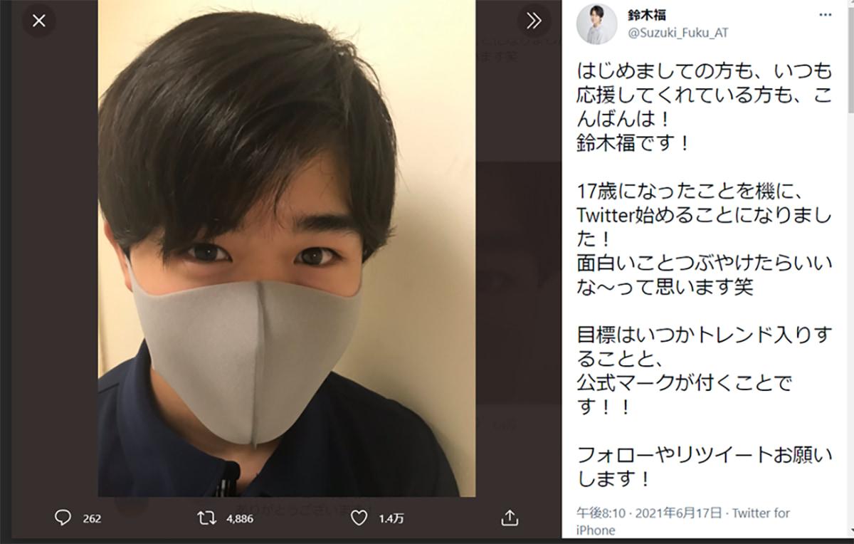鈴木福が17歳を機にTwitter開設 「目標はいつかトレンド入りすること」