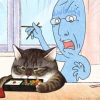 Twitter発の猫漫画「俺、つしま」 TVアニメが7月2日…